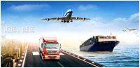 《麻醉药品和精神药品管理条例》 — 运输条例